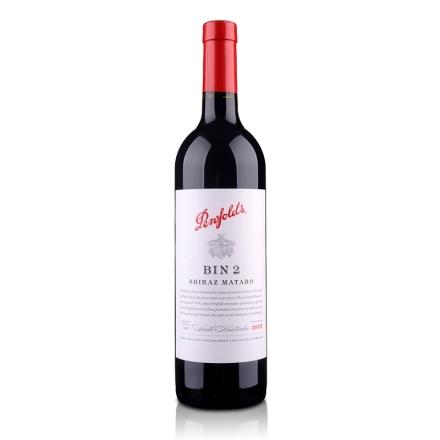 澳大利亚奔富酒园BIN2红葡萄酒750ml