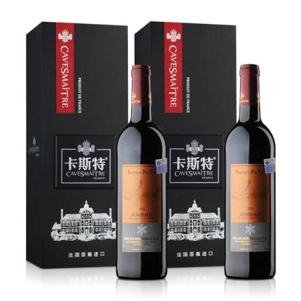 12.5°法国卡斯特帝亚波尔多干红葡萄酒750ml(双瓶装)