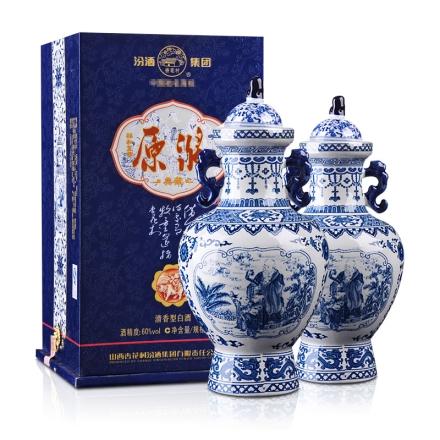 【清仓】60°汾酒集团童子壶原浆850ml(双瓶装)