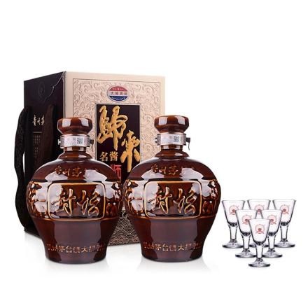 53°茅台镇百年大福·归来名酱1000ml (升级版)(双瓶装)+大福酒具六件套(乐享)