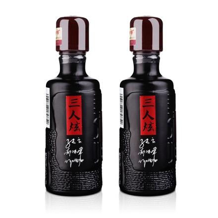 52°泸州老窖三人炫100ml(双瓶装)