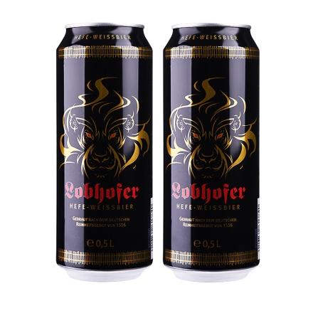 德国欢伯瑞狮小麦白啤酒500ml(双瓶装)