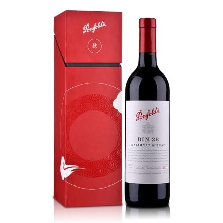 澳大利亚奔富酒园BIN28红葡萄酒单支礼盒750ml