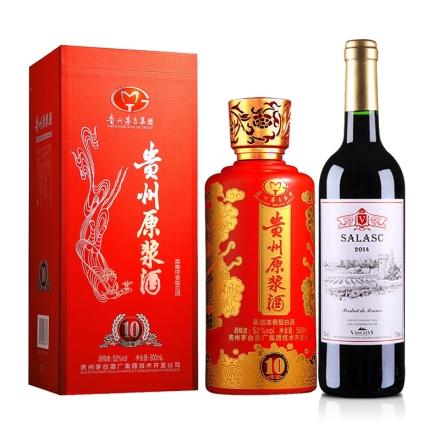 52°茅台集团贵州原浆酒 10·陈酿 500ml+法国萨拉斯干红葡萄酒