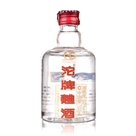【老酒】50°沱牌曲酒100ml(2006年)