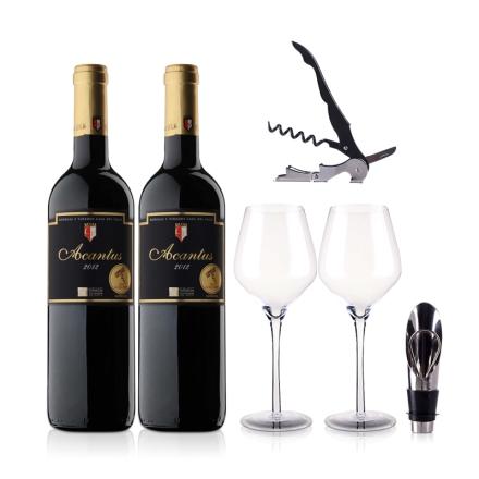 西班牙圣霞多·爱肯特斯干红葡萄酒 750ml双支酒杯酒具品饮装