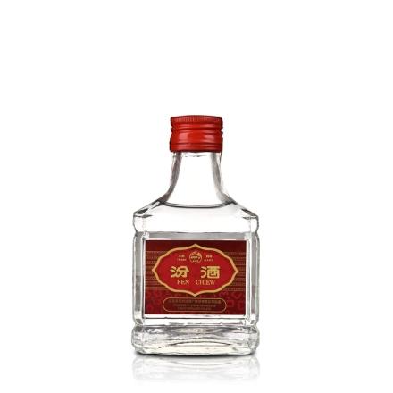 【老酒】48°汾酒125ml(2003年)