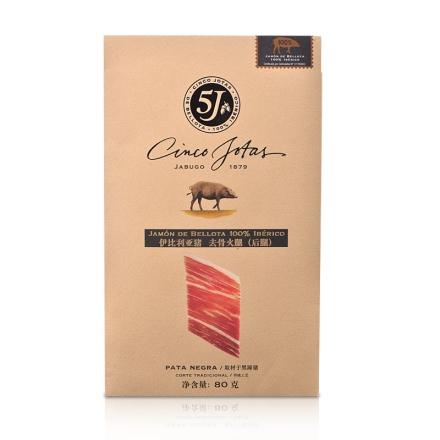 5J纯正伊比利亚全橡果火腿切片