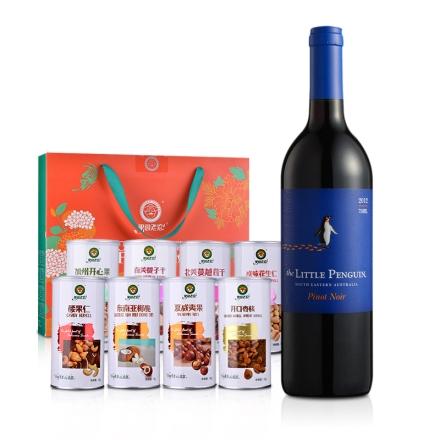 澳大利亚小企鹅黑比诺红葡萄酒750ml+980g果园老农欢悦礼盒