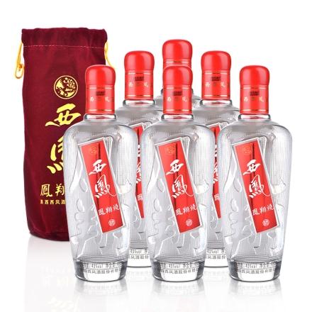 45°西凤(凤翔烧)480ml(6瓶装)
