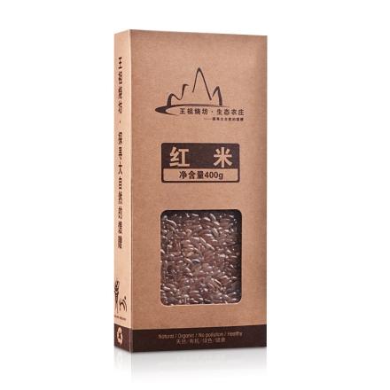 王祖烧坊生态农庄·贵州惠水红米