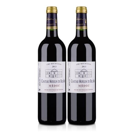 法国(中级庄)慕隆古堡红葡萄酒750ml(双瓶装)