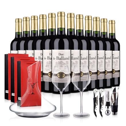 法国进口巴朗德公爵干红葡萄酒豪华大礼包