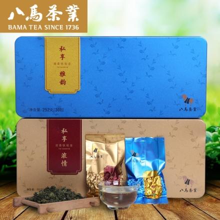 【清仓】铁观音茶叶清香浓香双韵组合铁盒装252g*2