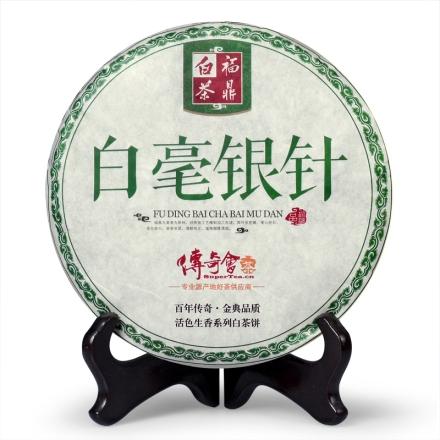 【清仓】传奇会茶叶 白茶 福鼎白茶 白毫银针 活色生香系列茶饼300g