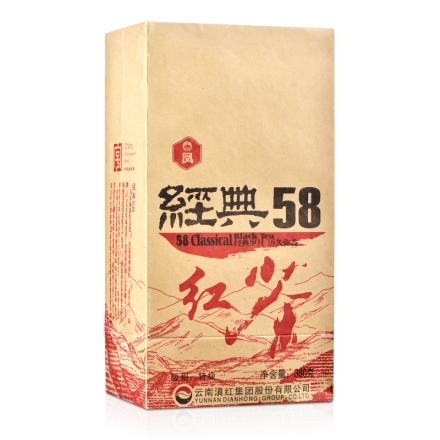 云南滇红凤牌红茶(经典58)380g