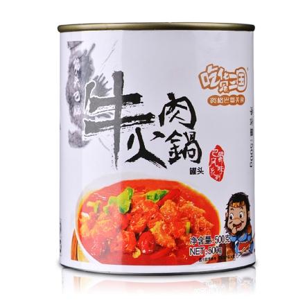 【清仓】吃货三国筋头巴脑500g