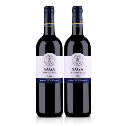 法国拉菲传说2014波尔多红葡萄酒750ml(双瓶装)