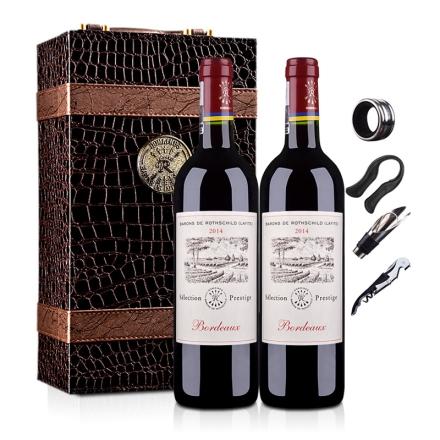法国拉菲尚品波尔多法定产区红葡萄酒(双支礼盒装)(ASC正品行货)