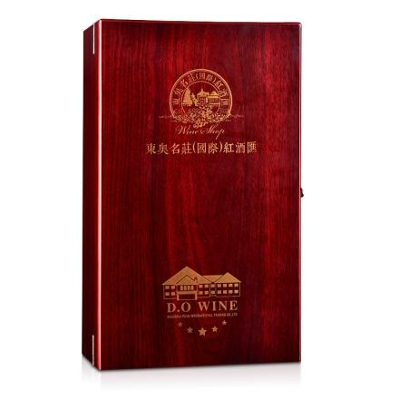 東奧名莊红木礼盒