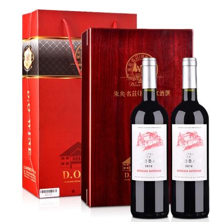 法国奥巴耶庄园干红葡萄酒红木双支礼盒