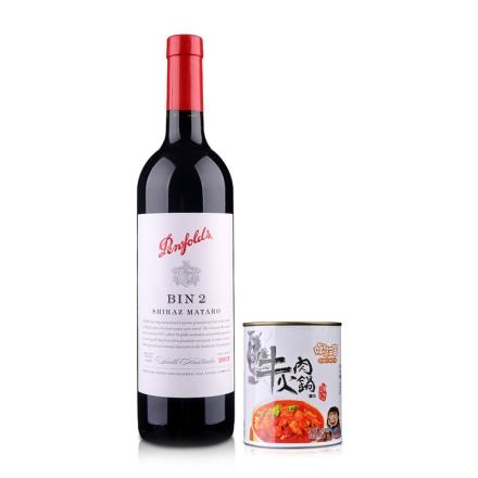澳大利亚奔富酒园BIN2红葡萄酒750ml+吃货三国筋头巴脑500g