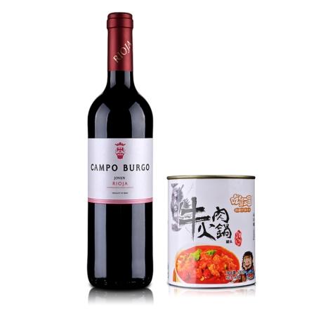 西班牙布尔格堡庄园红葡萄酒750ml+吃货三国筋头巴脑500g