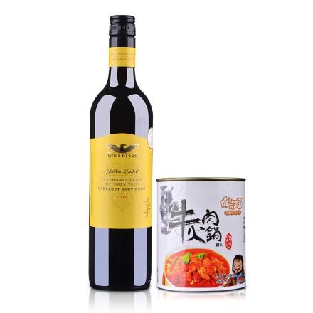 澳大利亚纷赋酒庄黄牌赤霞珠红葡萄酒750ml+吃货三国筋头巴脑500g