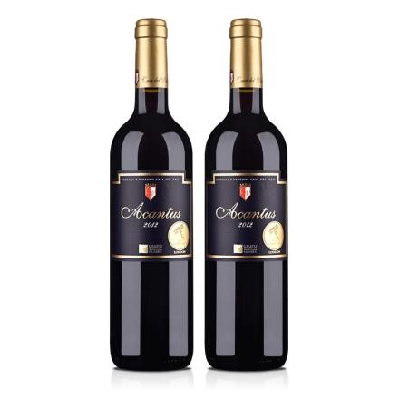 西班牙进口红酒 圣霞多·爱肯特斯干红葡萄酒 750ml(双瓶装)