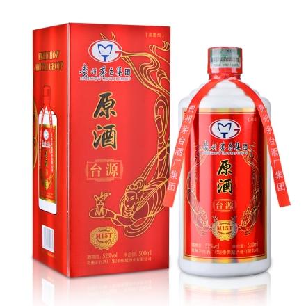 52°茅台集团原酒500ml(6瓶装)