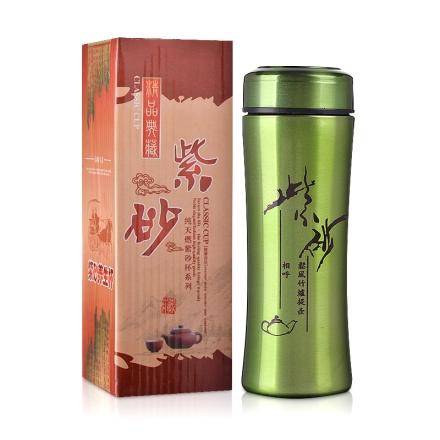 紫砂内胆保温杯(乐享)