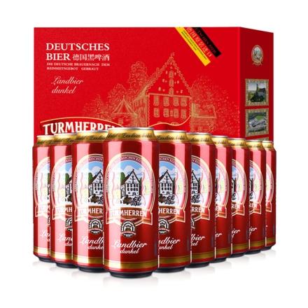 德国凯撒托姆黑啤酒礼盒装500ml*10