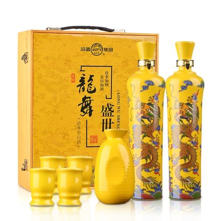 53°汾酒集团龙舞盛世750ml*2
