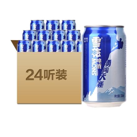 雪花啤酒(Snowbeer)勇闯天涯330ml(24瓶装)