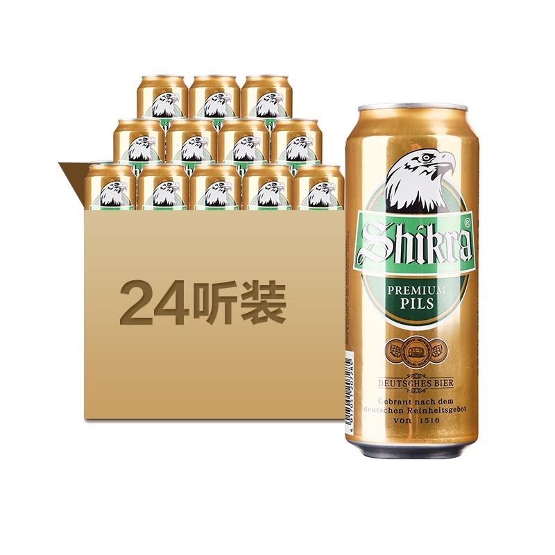 【清仓】德国猎鹰比尔森啤酒500ml(24瓶装)