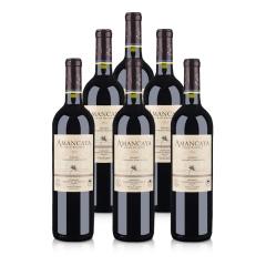 阿根廷红酒整箱拉菲集团安第斯红葡萄酒750ml(6瓶装)