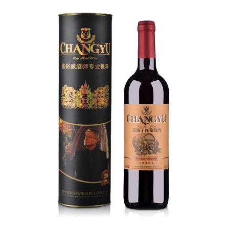 张裕优选级干红葡萄酒750ml
