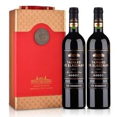 【酒仙独家】法国梅多克中级庄塔法干红葡萄酒750ml*2+中国红双支皮盒(含四件酒具)