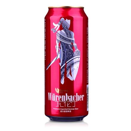 【清仓】德国瓦伦丁烈性啤酒500ml