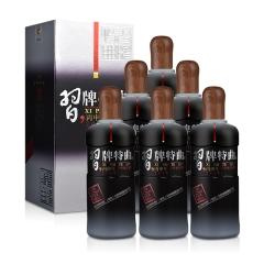 52°习牌特曲丙申年纪念版 500ml(6瓶装)
