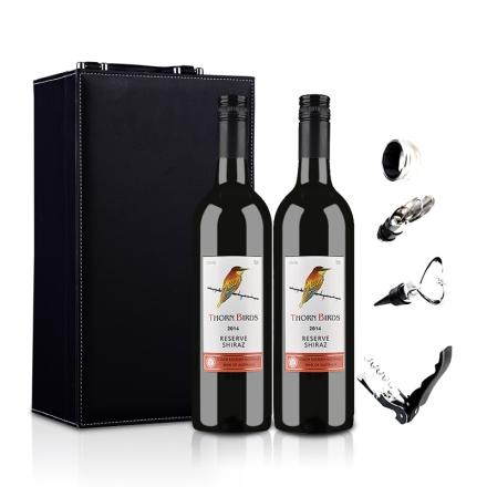 澳大利亚朗翡洛荆棘鸟珍藏西拉红葡萄酒双支礼盒装