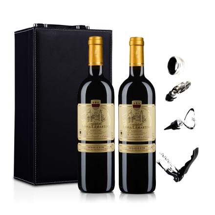 法国原瓶进口AOC拉玛特雄狮堡干红葡萄酒双支皮盒750ml*2