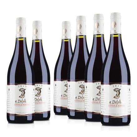 【酒仙自营】法国整箱红酒法国原瓶进口AOC德尔菲娜干红葡萄酒(6瓶装)
