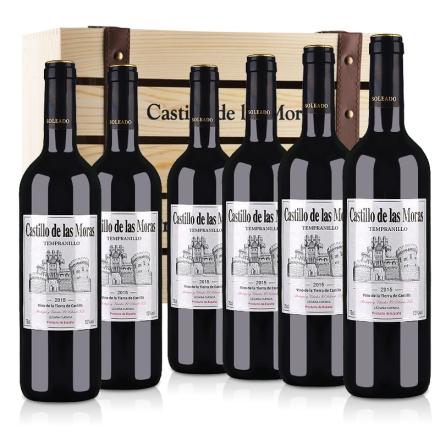 【礼盒】西班牙整箱红酒西班牙原瓶进口莫拉斯城堡干红葡萄酒750ml*6(松木礼盒装)