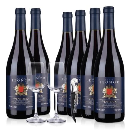 法国原瓶进口雷奥诺干红葡萄酒750ml(6瓶) +酒杯酒刀