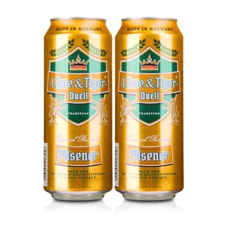 德国狮虎争霸比尔森啤酒500ml(双瓶装)