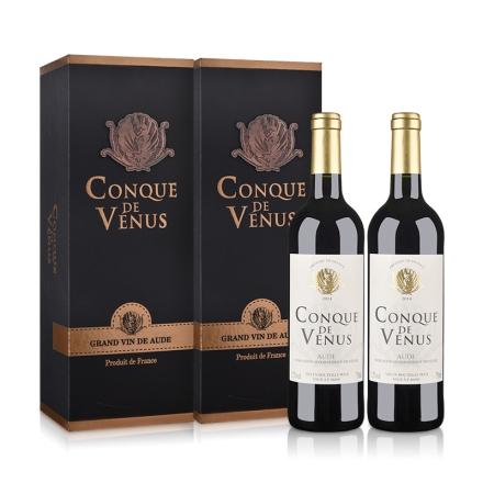 法国红酒法国(原瓶进口)维纳斯贝壳干红葡萄酒750ml(双盒装)