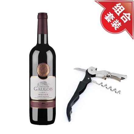 法国高卢骑士干红葡萄酒+黑色酒刀