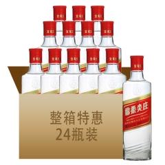 50°五粮液股份公司光瓶绵柔尖庄125ml*24