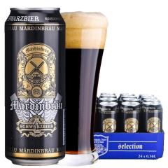 德国原装进口唛帝大麦黑啤酒500ml(24听装)